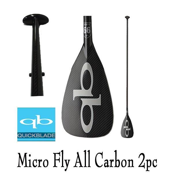 独特な クイックブレード カーボンパドル QuickBlade Micro Fly All Carbon Carbon All Micro マイクロフライ オールカーボン パドルボード SUP サップ アジャスタブル, リボン通販:1c472ccf --- airmodconsu.dominiotemporario.com