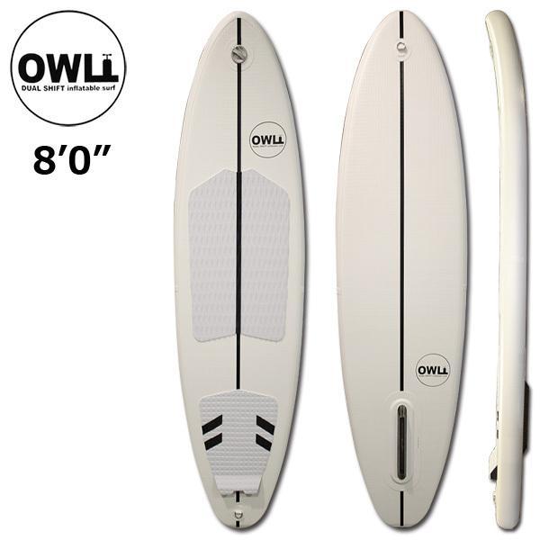 華麗 OWL DUAL SHIFT SURF 8'0/オウル デュアルシフト ファンボード サーフボード インフレータブル 送料無料 サーフィン, フラノシ 0bd07448