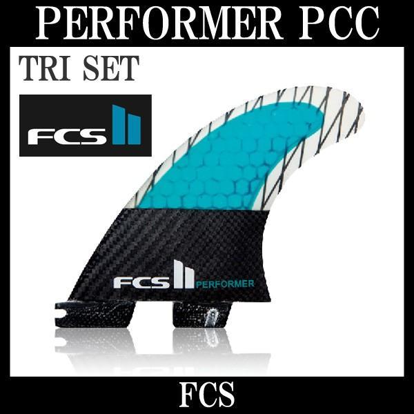 2019年最新入荷 即出荷 FCS2 フィン S TRI パフォーマー エフシーエス2 PERFORMER PC CARBON THRUSTER TRI FIN S M/ エフシーエス2 トライフィン サーフボード サーフィン ショート, 美しい:e9238a0d --- airmodconsu.dominiotemporario.com