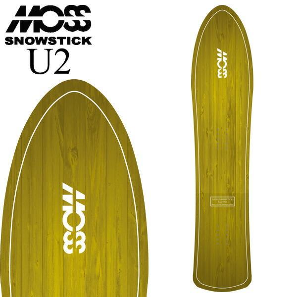 【大注目】 19-20 キッズ MOSS SNOWSTICK/ モススノースティック U2 パウダー パウダー キッズ 2020 板 スノーボード 2020, ミマサカチョウ:b1bb95b0 --- airmodconsu.dominiotemporario.com