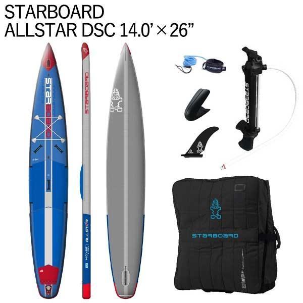 超歓迎 予約商品 サップ 2020 STARBOARD DELUXEシングルチャンバー X ALLSTAR 14'0 X 26 スターボード 14'0 デラックス SUP インフレータブル パドルボード サップ, ビーキューブ:5a388484 --- airmodconsu.dominiotemporario.com