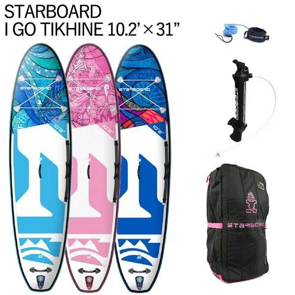 【T-ポイント5倍】 2020 STARBOARD TIKHINE iGO 10'2 STARBOARD デラックス X パドルボード 31 スターボード デラックス SUP インフレータブル パドルボード サップ, スマホスマイル:83050e45 --- airmodconsu.dominiotemporario.com