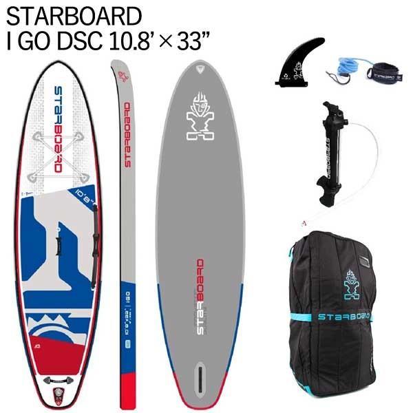 大人気新作 2020 STARBOARD デラックス DELUXEシングルチャンバー iGO 10'8 X 33 X スターボード デラックス STARBOARD SUP インフレータブル パドルボード サップ, ふくおかけん:04294056 --- airmodconsu.dominiotemporario.com