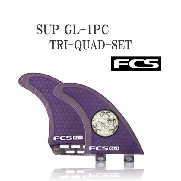 【即納】 FCS フィン SUP GL-1 TRI-QUAD トライクアッド パドルボード パフォーマンスコア TRI-QUAD FIN// エフシーエス スタンドアップパドル パドルボード サップ 1264-189-28-R, ランプ一番:f958b2fb --- airmodconsu.dominiotemporario.com