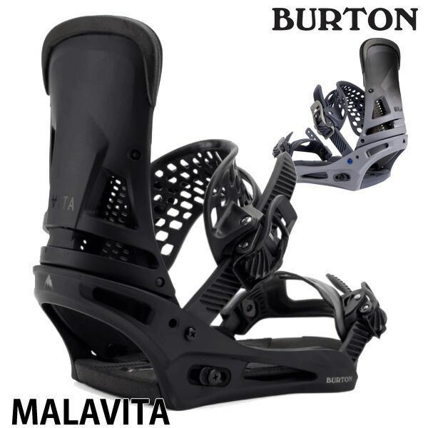 19-20 BURTON/バートン MALAVITA RE:FLEX マラビータ メンズ ビンディング バインディング スノーボード 予約商品 2020
