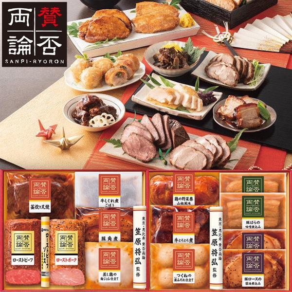おせち 賛否両論 肉惣菜おせち用A&Bセット SWO-130(O) |breezebox