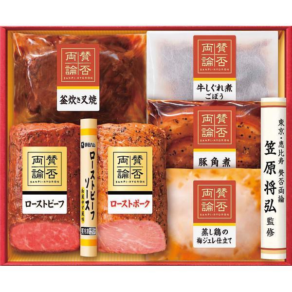 おせち 賛否両論 肉惣菜おせち用A&Bセット SWO-130(O) |breezebox|02