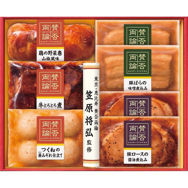 おせち 賛否両論 肉惣菜おせち用A&Bセット SWO-130(O) |breezebox|03