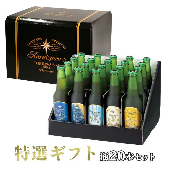 出産 内祝い ビール