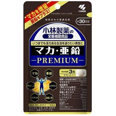 小林製薬 引き出物 マーケティング マカ 亜鉛プレミアム 約30日分 90粒