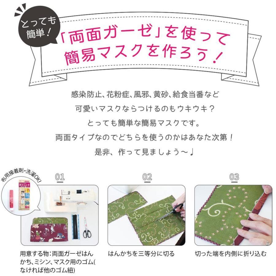 はんかち 日本製 ふわふわ8枚重ねガーゼはんかち  レディース  メンズ  ギフト ガーゼはんかち タオルハンカチ ミニタオル 送料無料 母 母の日|bridge|07
