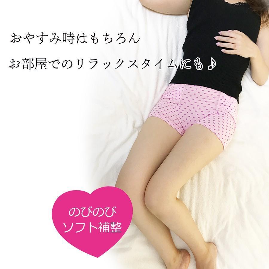 寝る とき 腹帯