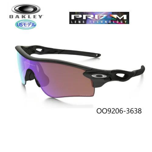 オークリー サングラス レーダーロックパス プリズム ゴルフ【OO9206-36/アジアンフィット】(MATTE 黒/PRIZM GOLF) USモデル