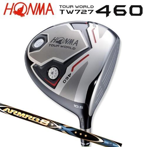 本間ゴルフ(ホンマ) ツアーワールド TW727 460 ドライバー (9.5°/R) アーマック8 54 3S★★★カーボンシャフト