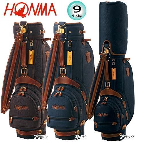 【大型宅配便配送】本間ゴルフ(ホンマ) 9型(4.5kg) 洗練された高品質モデル キャディバッグ CB-1850