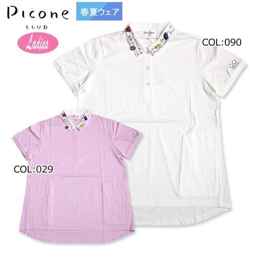【ピッコーネクラブ】【PICONE CLUB】 C759408 レディース 半袖ポロシャツ