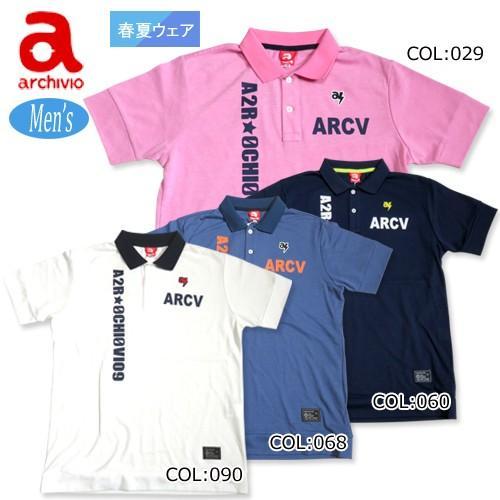 【アルチビオ】【archivio】A769309 メンズ 半袖ポロシャツ