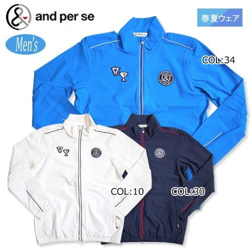 【アンパスィ】【and per se】A1108MSG1 メンズ 薄手長袖ブルゾン メッシュ素材