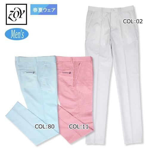 【ゾーイ】【ZOY】 071482421 メンズ ロングパンツ