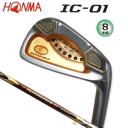 最大の割引 本間ゴルフ(ホンマ) ベレス IC-01 49 アイアン 8本組(#5-#10.#11.SW) アーマック 6 アーマック 49 ベレス 4S★★★★カーボンシャフト, トレンドハウス:a53555e9 --- airmodconsu.dominiotemporario.com