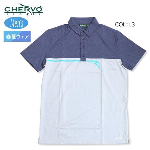 【シェルボ】【CHERVO】031-27142 メンズ 半袖シャツ