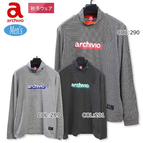 アルチビオ archivio A829903 メンズ 長袖ハイネックシャツ ハイネックインナー