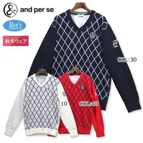 アンパスィ and per se A2218MFA9 メンズ 長袖セーター Vネック 防風セーター