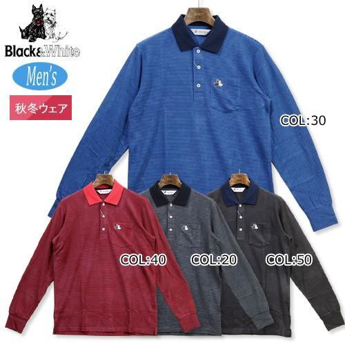 ブラック&ホワイト 黒&白い B9018GFXD メンズ 長袖シャツ 長袖ポロシャツ