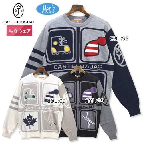 カステルバジャック CASTELBAJAC 23980-109 メンズ 長袖 丸首 セーター