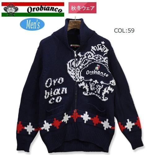 オロビアンコ Orobianco 43981-105 メンズ 長袖ニット フルジップセーター 厚手