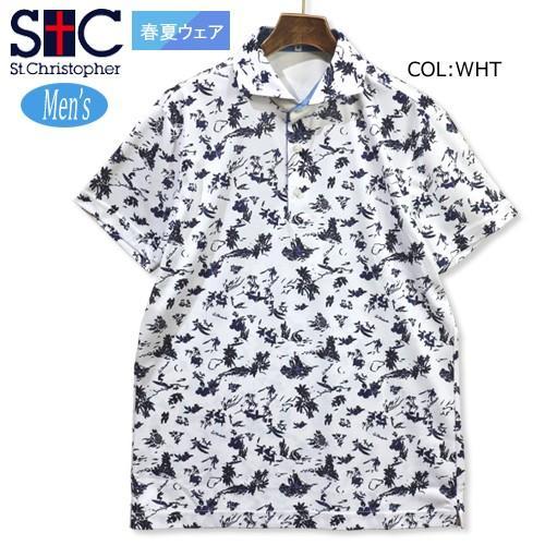 セントクリストファー St.Christpher TM36109 メンズ 半袖シャツ クラシックアロハシャツ