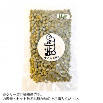 タピオカ職人 抹茶タピオカ 500g×18個 GS001