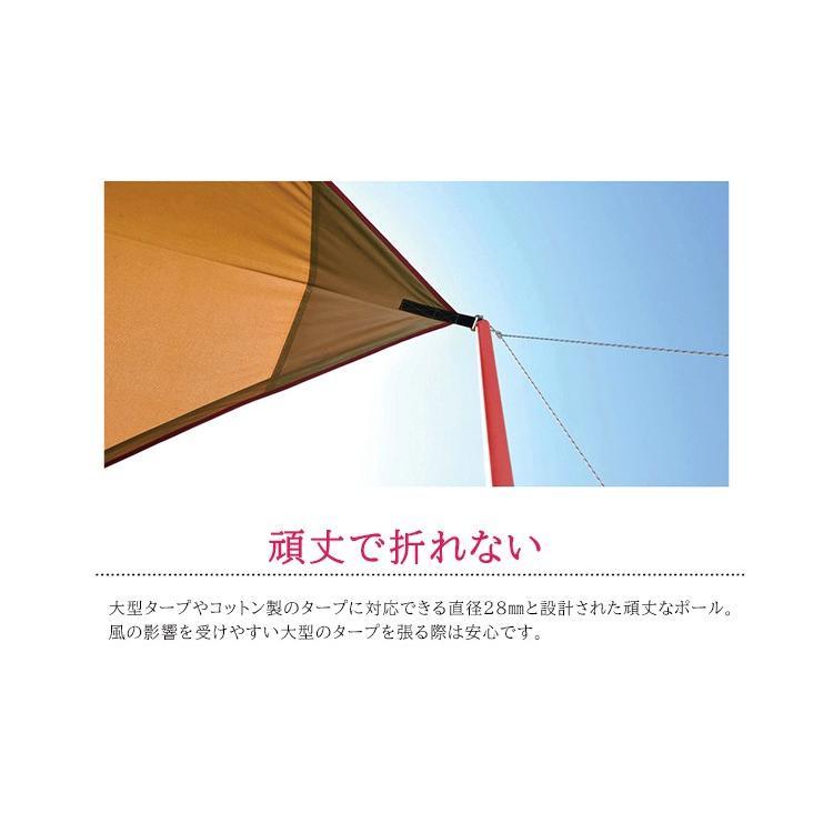 タープポール Soomloom 4節連結×2本 テント タープ ウイング タープテント用 ポール アルミニウム合金 直径28mm ビッグタープポール 分割式ポール|brightcosplay|04