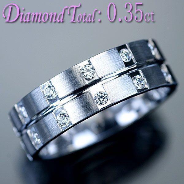 好評 メンズ ダイヤモンド リング Pt900 プラチナ 天然ダイヤモンド24石計0.35ctフルエタニティリング アウトレット メンズ兼用 送料無料, ニシアワクラソン d86af909