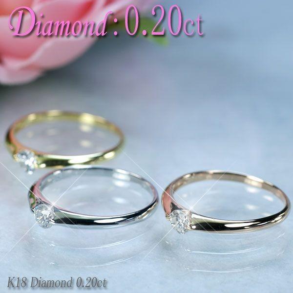 有名なブランド ダイヤモンド リング 指輪 K18 ゴールド 上質天然ダイヤ0.20ct リング/アウトレット/送料無料, xxstandard 4a5f3876