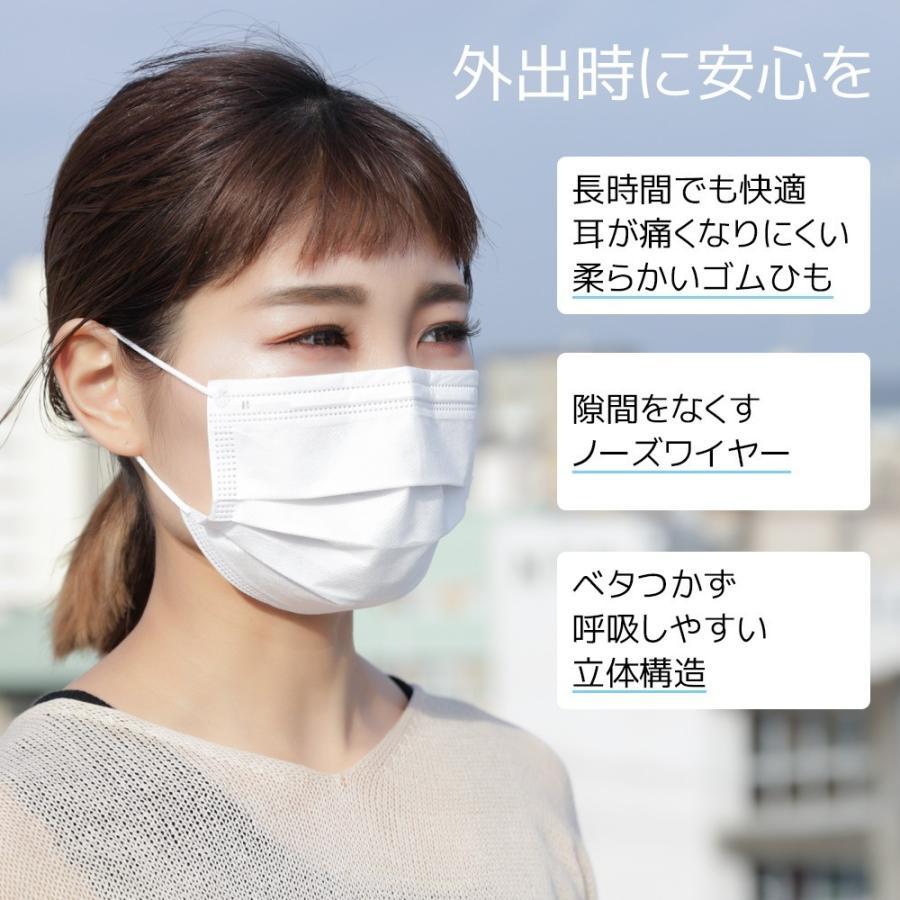 横 隙間 マスク マスクのどちらが内側(顔側)か外側かで議論に。「ヒモの接着面が外側」が正解?→ネット民「いや、それは違う」の声