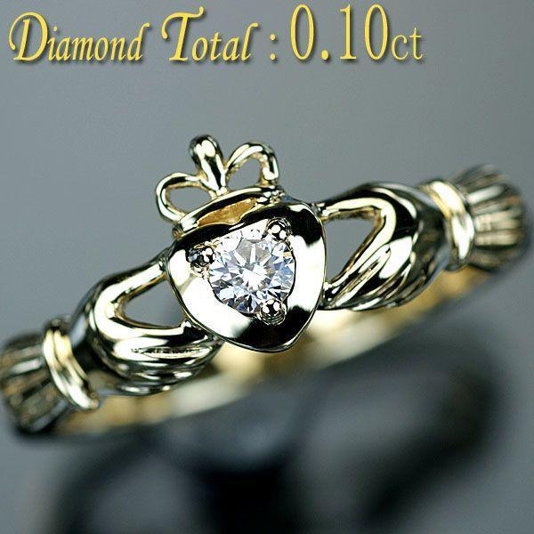 【第1位獲得!】 ダイヤモンド リング 指輪 K18YG 天然ダイヤ0.10ct イエローゴールド リング 天然ダイヤ0.10ct ダイヤモンド リング/アウトレット, TopTuner:5513002a --- airmodconsu.dominiotemporario.com