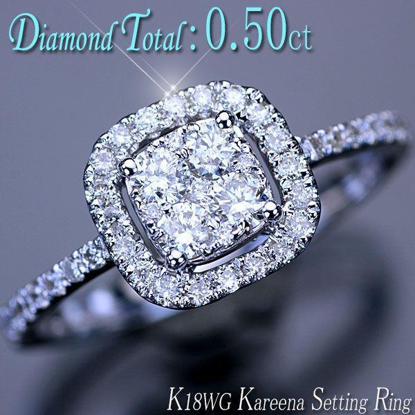割引購入 ダイヤモンド リング 指輪 K18WG ホワイトゴールド 天然ダイヤ0.50ct カリーナセッテング スクエアー型リング/送料無料, ビューティージャングル 778a74a4