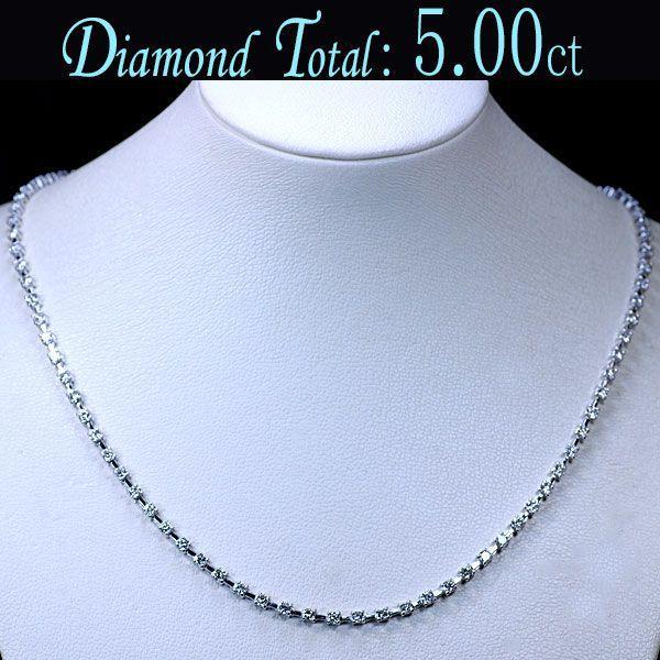 人気が高い ダイヤモンド ステーション ホワイトゴールド ステーション ネックレス ダイヤモンド K18WG ホワイトゴールド 天然ダイヤ5.00ctステーションネックレス/アウトレット/送料無料, 遠赤青汁オーガニック生活:b96e6c25 --- levelprosales.com
