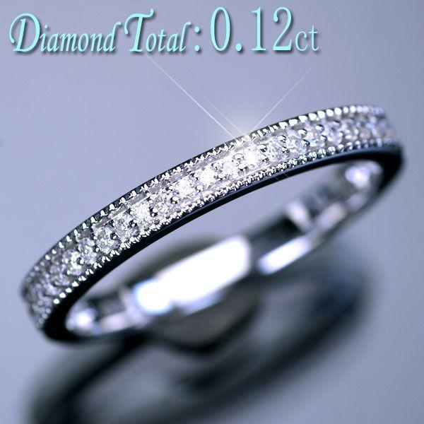 優先配送 ダイヤモンド 天然ダイヤ0.12ct リング 指輪 指輪 K18WG ホワイトゴールド 天然ダイヤ0.12ct ティファニータイプ ダイヤモンド/ハーフエタニティー リング/アウトレット/送料無料, shop GTO:a7510554 --- airmodconsu.dominiotemporario.com