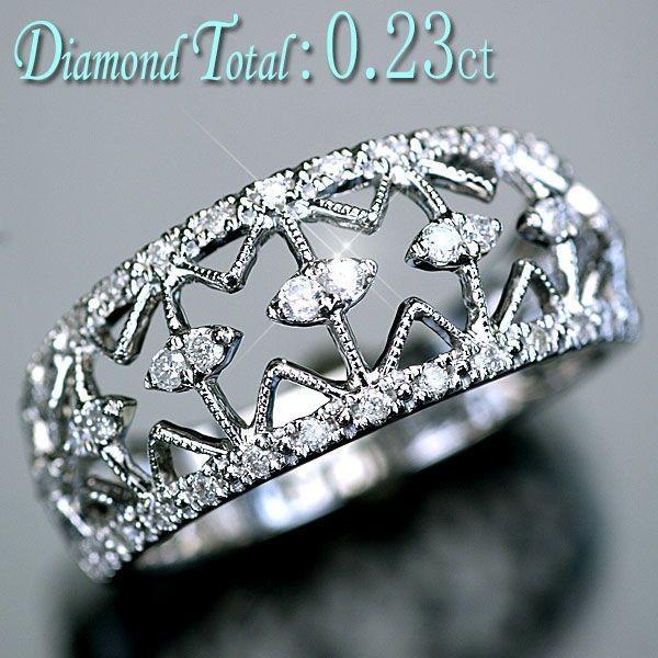 【人気急上昇】 ダイヤモンド リング リング 指輪 K18WG ダイヤモンド ホワイトゴールド 天然ダイヤ0.23ct デザインリング/アウトレット 指輪/送料無料, 博多んもんのおすすめ 食べてみ店:bb57cbc0 --- airmodconsu.dominiotemporario.com