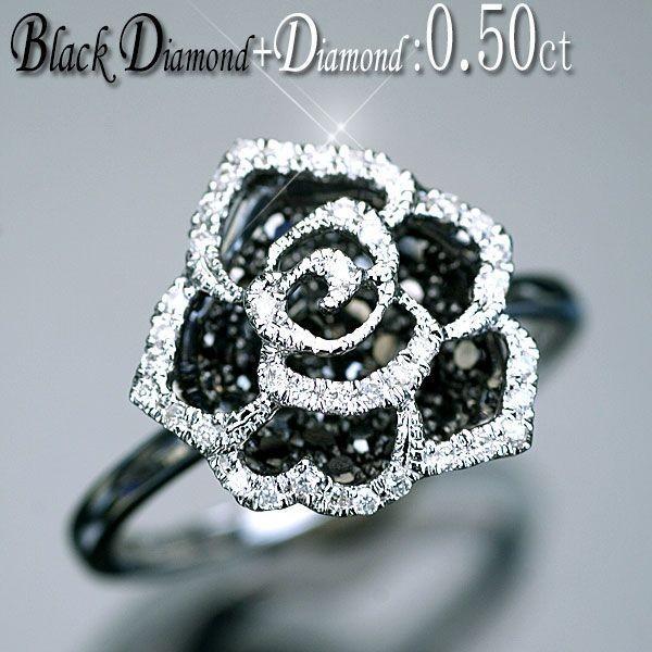 新品同様 ダイヤモンド リング 指輪 バラ型(薔薇型) K18WG ホワイトゴールド リング 天然ブラックダイヤ30石 K18WG/ダイヤ0.50ct バラ型リング 指輪/送料無料, パワーウェブ2号店:0d7fa573 --- airmodconsu.dominiotemporario.com