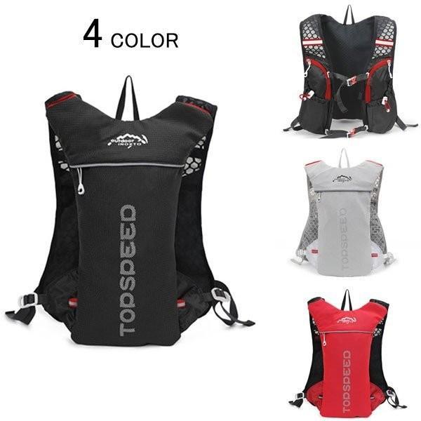 ランニングバッグ リュック 撥水加工 ハイドレーション サイクリングバッグ サイクルバッグ アウトドア 大容量 ジョギング 超軽量 ユニセックス バッグ|brilliantendless