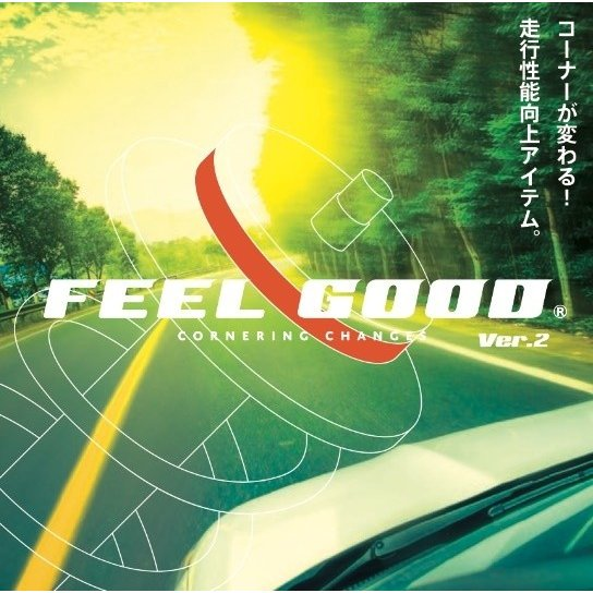 FEELGOODヴィッツ(130系)の乗り心地改善!ハンドリングUP!!|broadfactory|03