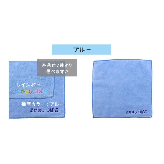 名入れ 刺繍 今治 ハンカチタオル 2枚 名前 キッズ 子供 男の子 女の子 ギフト プレゼント ラッピング 送料無料 ハンドタオル かわいい OR broderie01 10
