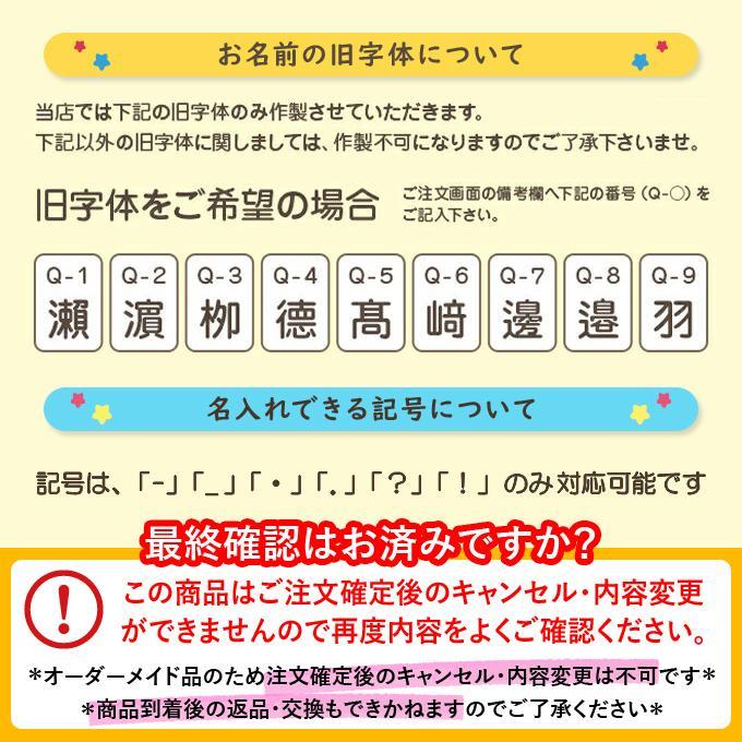 名入れ 刺繍 ハンカチタオル 3枚 名前 キッズ 子供 男の子 女の子 ギフト 送料無料 ハンドタオル OR broderie01 11