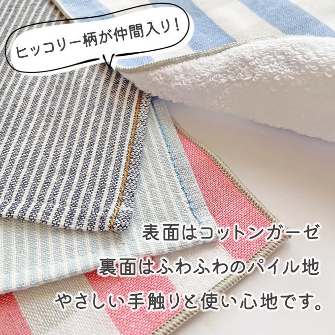 名入れ 刺繍 ハンカチタオル 3枚 名前 キッズ 子供 男の子 女の子 ギフト 送料無料 ハンドタオル OR broderie01 03