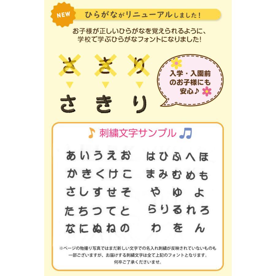 名入れ 刺繍 ハンカチタオル 3枚 名前 キッズ 子供 男の子 女の子 ギフト 送料無料 ハンドタオル OR broderie01 10