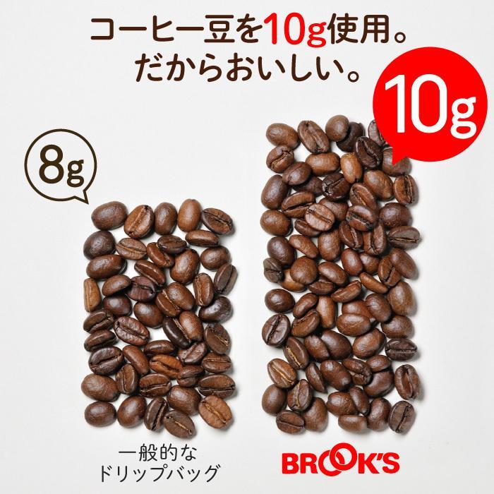 コーヒー ドリップコーヒー  ドリップバッグコーヒードリップバッグ ドリップパック 10g お試しセット 10種類 52袋 ブルックス BROOK'S 送料無料 珈琲|brooks|03