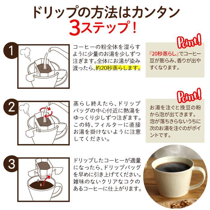 コーヒー ドリップコーヒー  ドリップバッグコーヒードリップバッグ ドリップパック 10g お試しセット 10種類 52袋 ブルックス BROOK'S 送料無料 珈琲|brooks|04